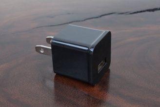 Vape Pen USB Charger for 510 Thread Batteries | O2VAPE